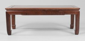 Ming Style Hardwood Low Table
