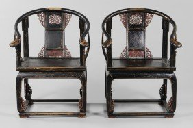 Pair Ming Style Armchairs
