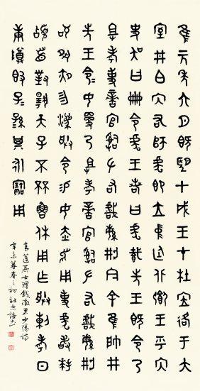 Du Zhonggao, Calligraphy