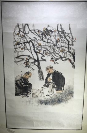 Chinese Painting Signed By Lu Sum
