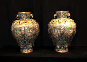 Pair Ofqing Dynasty Imperial Lotus Shape Cloisonne Vase