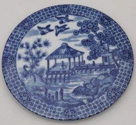 Mottahedeh Vlue Canton Tea Tile