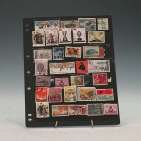 Chinese Stamp Collection