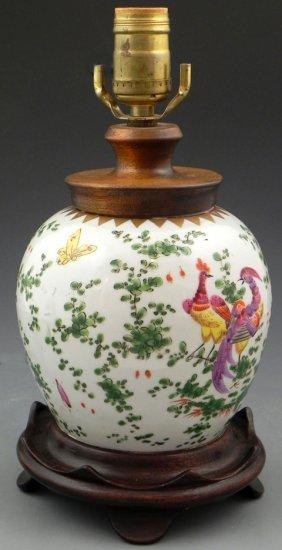 """Continental Porcelain """"exotic Pheasants"""" Vase, 19th C.,"""