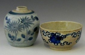 Two Chinese Pieces - A Crackleware Bowl And A Small