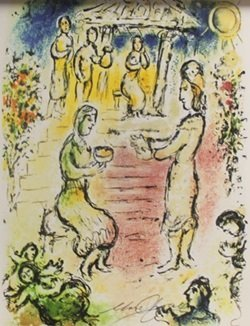 Lithograph - Marc Chagall