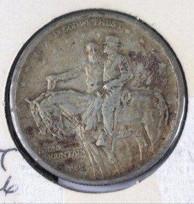 7. Stone Mountain Half Dollar