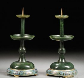 Pair Of Jade Candlesticks On Cloisonne Stand, China, 19