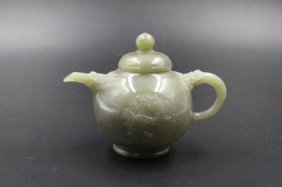 Fine Carved Jade Teapot With Cover
