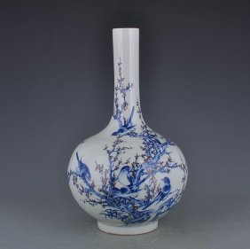 A Blue And White Copper Red Vase