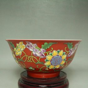 A Chinese Antique Gilt Iron Red Porcelain Bowl