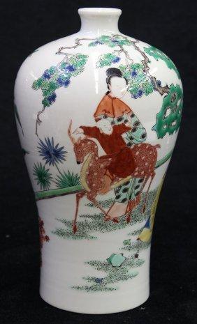 Chinese Famille Verte Meiping Vase