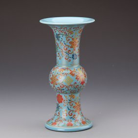 Qing Colourful Vase Of Yong Zheng Period With Chinese