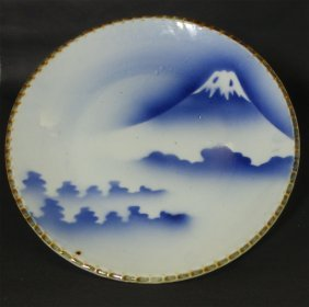 A Vintage Japanese Blue And White Plate