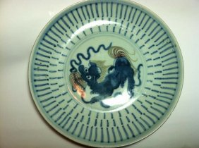 Qing Dynasty Blue And White Lion Grain Dish