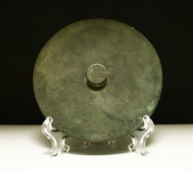 China. Bronze Mirror (tang Dynasty Style). 1800 Ad