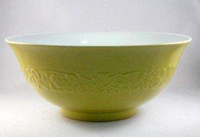Antique Chinese Yongzheng Yellow Bowl