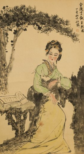 Figure Painting Attributed To Baibohua(1944-)
