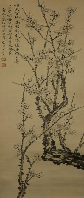 Chinese Flower Painting Taolengyue(1895-1985)