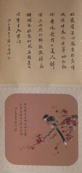 Chinese Water Color Flower And Bird Painting
