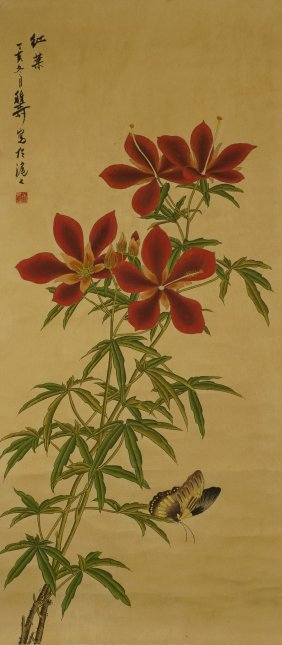 Chinese Flower Painting Signed And Sealed
