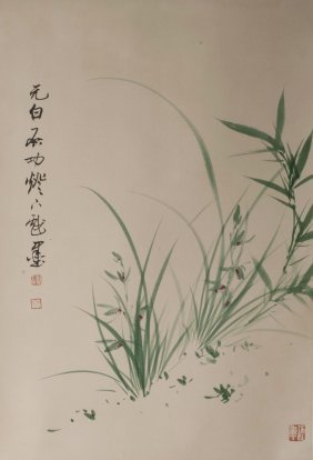 Chinese Water Color Grass Painting Unknown Arthur