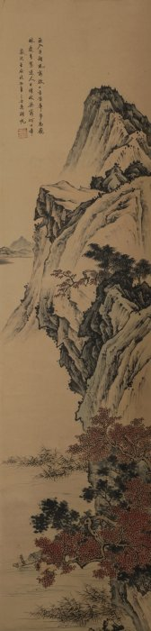 Chinese Ink And Watercolor Painting Of Mountains