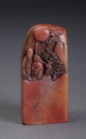 Qing Dynasty Blood Stone Seal