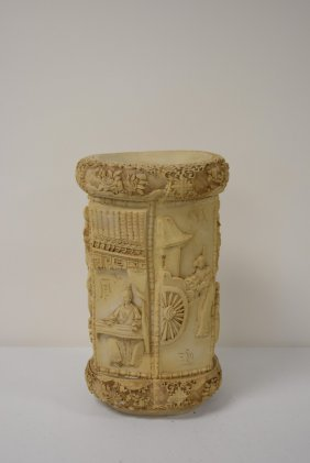 Chinese High Relief Composition Vase