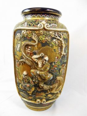 20th C. Japanese Hand Painted Vase