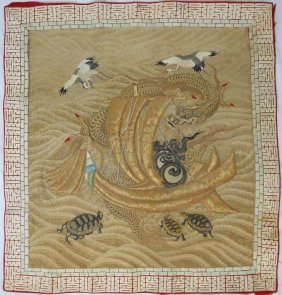 Antique Chinese Goldwork And Trapunto Embroidery