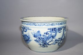 Late Ming-early Qing Chinese Blue And White Jar