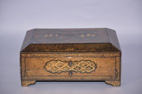 Early Qing Gilt Lacquer Jewelry Box