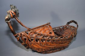 Japanese Bamboo Woven Boat Basket