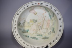 Large 19th C. Chinese Famille Verte Bowl, Signed
