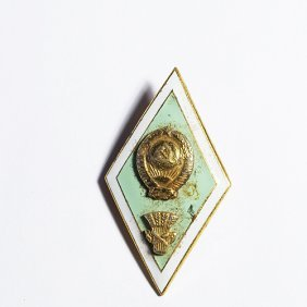 Soviet Badge - Soviet Star - Hammer And Sickle