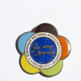 Soviet Pin - 6th World Festival Of Youth And Stud