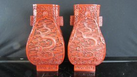 Pair Of 20th Century Chinese Cinnabar Vase