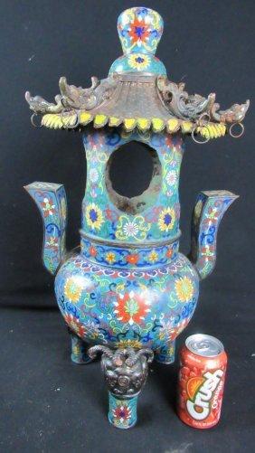 Chinese Cloisonne Incense Censer