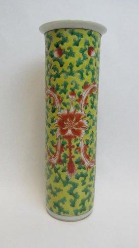 Chinese Yellow Enameled Porcelain Vase