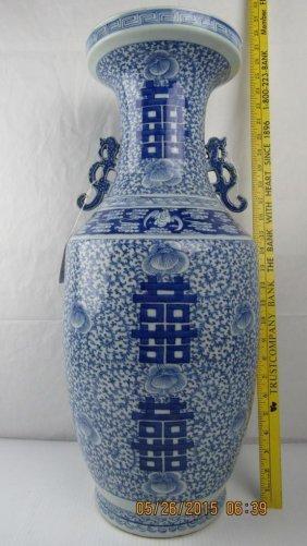 Chinese 19th Century Large Blue And White Vase