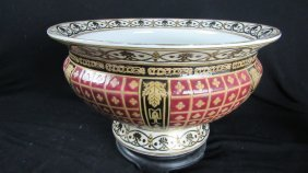 19th Century Chinese Oriental Accent Bowl
