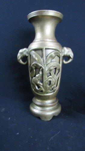 Old Bronze Vase With Elephants