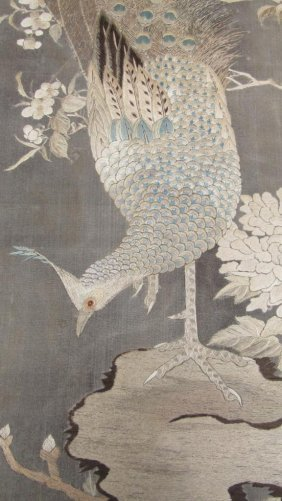 Qing Dynasty Silk Framed Picture