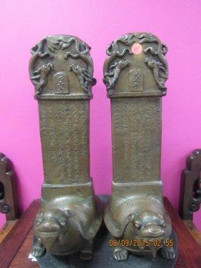 Pair Chinese Bronze Andirons W/ Dragons & Turtles