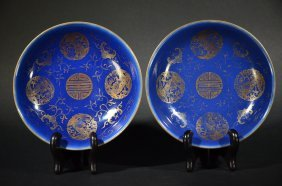 Qianlong Mark, A Pair Of Gild Blue Dishes Of Dragon