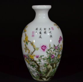 Yongzheng Mark An Enamel Porcelain Vase