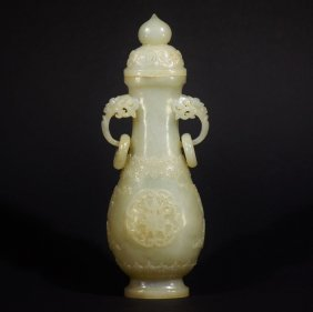 A Carved Mughal Style Jade Vase