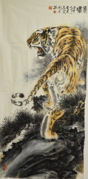 A Chinese Painting Of Tiger, 'ma Yun' Mark