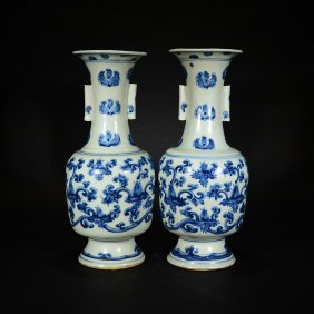 Ming Mark, A Pair Of Blue And White Flower Vases